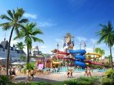 Mua nhà phố Vạn Phúc được cả công viên giải trí tầm cỡ quốc tế?